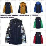 Зимняя-Демисезонная куртка для мальчика Челси, р.128-146