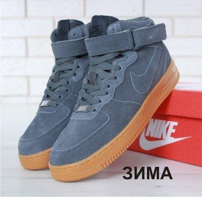 Зимние мужские кроссовки ботинки Nike Air Force Winter. Grey. Натуральная замша с мехом