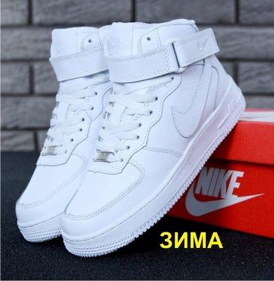 df18dfcb Зимние женские кроссовки Nike Air Force Winter белый натуральная кожа с  мехом