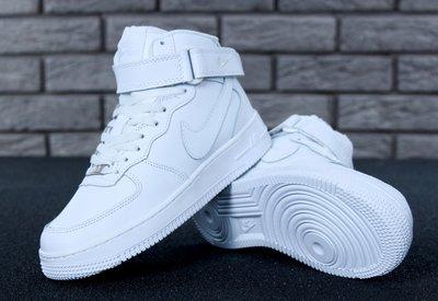 59a06ea0 Зимние женские кроссовки Nike Air Force Winter белый натуральная кожа с  мехом. Previous Next