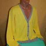 Мужская кофта на пуговицах жёлтая с серым р. 50-52