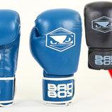 Перчатки боксерские на липучке Bad Boy Strike 6615 10-12 унций, кожа 3 цвета