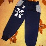 Спортивные штаны S-Style двунитка, в наличии размеры