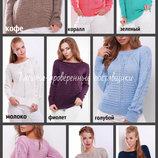 44-50 Вязаный женский свитер. Женский джемпер вязаный. Женский свитер
