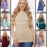 48-54 Вязаный женский свитер. Женский джемпер вязаный. Женский свитер