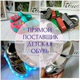 Поставщик детской обуви,дропшиппинг