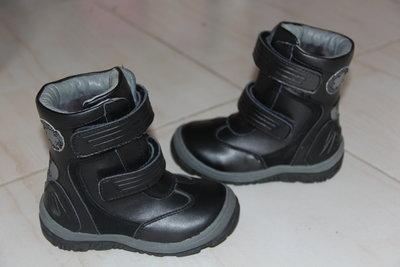 0f714990 детские зимние ботинки сапоги на мальчика тм фламинго нат кожа 21р 22р 23р  24р 25р 26р