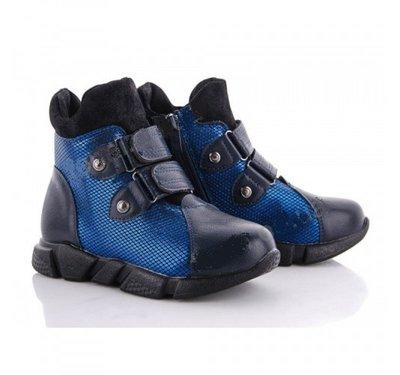 Ботинки для девочки MLV 31, 32, 33, 34, 35, 36 р Синий FA55-2 Демисезонные ботинки для девочки сине