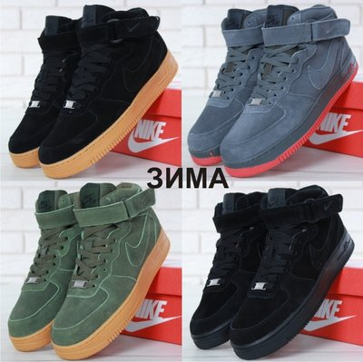24327b22 Зимние мужские кроссовки Nike Air Force Winter натуральная замша с мехом