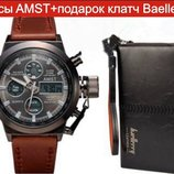 Комплект часы AMST и портмоне Baellerry LEATHER