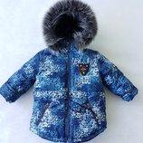Куртки для мальчиков зима 80-98