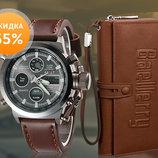 Комплект часы AMST и портмоне Baellerry Guero