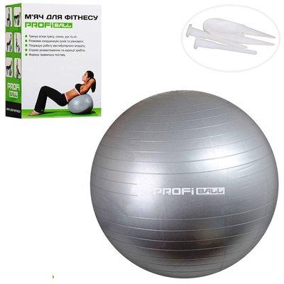 Мяч для фитнеса 65см 1576 Фитбол