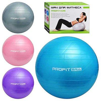 Мяч для фитнеса - 75 см 1577 Фитбол