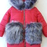 Пальто зимнее Саманта 116-140