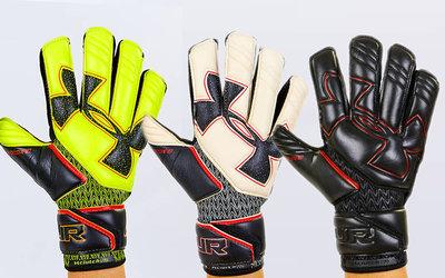 Перчатки вратарские с защитными вставками на пальцах Under Armour FB-883 3 цвета, размер 9-10