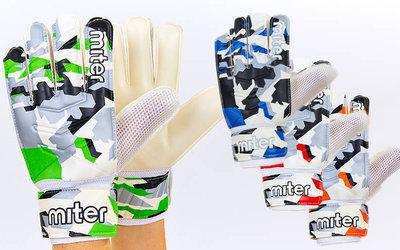 Перчатки вратарские Miter 6744 4 цвета, размер 8-10