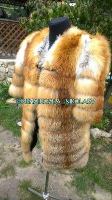 Очень красивая шуба из натурального меха лисы в наличии