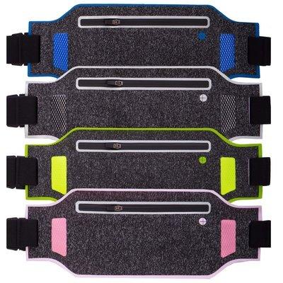 Ремень сумка спортивная для бега и велопрогулки 10500 поясная сумка 4 цвета
