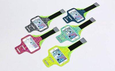 Чехол для телефона с креплением на руку для занятий спортом 9500 для iPhone и iPod, 5 цветов