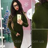 Платье гольф вязаное полушерсть 42-50р