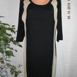 Теплое трикотажное платье planet
