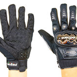 Мотоперчатки текстильные с закрытыми пальцами MAD-01S размер M-XXL