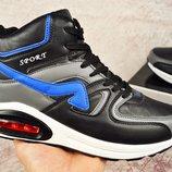 Зимние мужские кроссовки копия air max 41-46р синий с серым