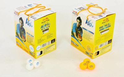 Набор мячей для настольного тенниса Double Fish 510280 шарики для настольного тенниса 100 мячей