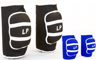 Наколенники волейбольные FF-200 PL, эластан 2 цвета