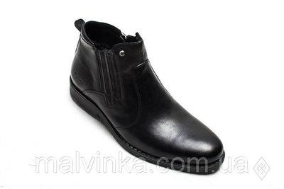 Ботинки зимние кожаные черные мужские 41,42 р Bastion арт 070.