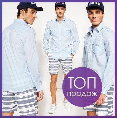 голубая мужская рубашка De Facto / Де Факто с накладными карманами на груди