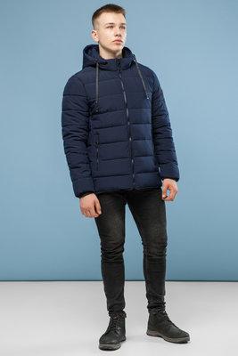 Зимняя куртка 42-56р.