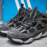 Зимние ботинки на меху Adidas Primaloft, серые