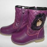Распродажа Зимние кожаные сапоги для девочек Шалунишка ортопед