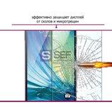 Чехол Стекло для Samsung S8/S8 Plus/S9 /A3/A5/A7/A8/J2/J3/J4/J5/J6/J7