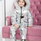 Детский Теплый Комбинезон KIDS SILVER