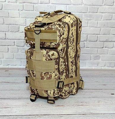 Рюкзак тактический 25 л.