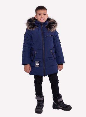 Зимняя удлиненная куртка для мальчиков Шелдон , 134-158 см.