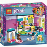 Конструктор Bela Friends 10849 Комната Стефани 96 дет алей аналог Lego Friends 41328