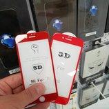 Cтекло полная поклейка весь экран iPhone XS max Samsung S8 Xiaomi Redmi Note 5 pro