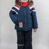 Костюм зимний разные цвета/Куртка зимняя на мальчика/Куртка полукомбинезон зима 2018