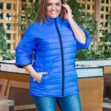Куртка Ткань- плащовка полоска-зигзаг на синтепоне 150 Цвета- темно-синий, черный, электрик Куртка