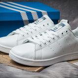 Кроссовки мужские Adidas Stan Smith, белые 14783 , р. 41 - 45