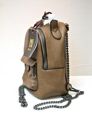 c2adb07a9ca5 Молодежный модный рюкзак подросток девочка коричневый Melas 4041-4.  Previous Next