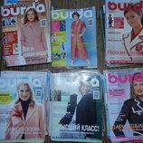Журналы для шитья Бурда Burda в идеальном состоянии