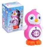 WOW Очень крутая игрушка интерактивный пингвин интерактивные игрушки