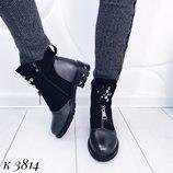 Женские ботинки демисезонные кожа и замша