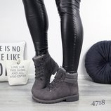 Зимние ботинки KMB