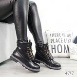 Деми ботинки Mylan
